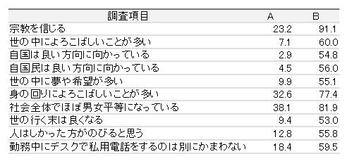 AB_1.jpg