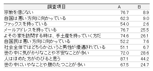 AB_2.jpg