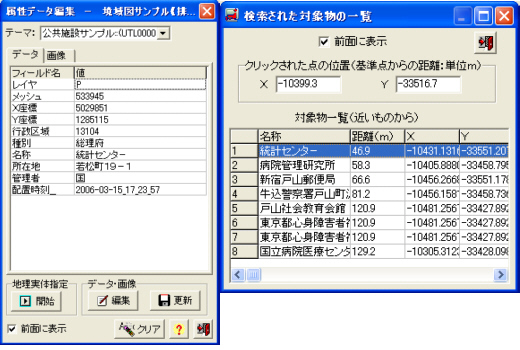 データカード01.jpg