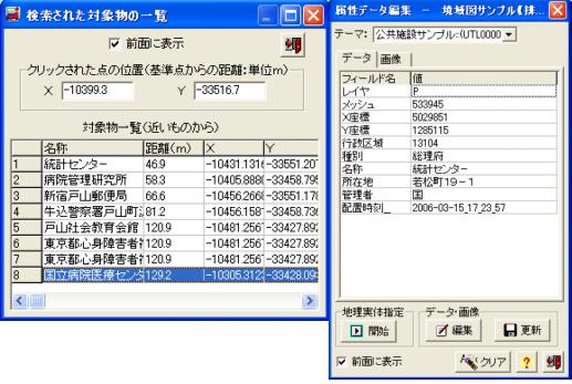 データカード02.jpg