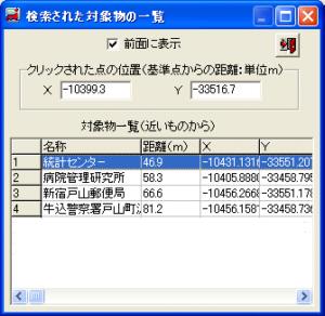 データカード03.jpg