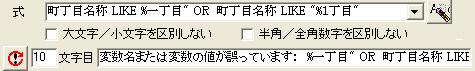 式支援022.jpg